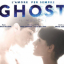 Ghost - Il musical